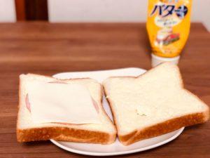 食パンハムチーズ
